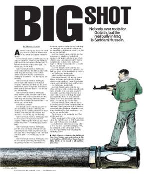 Editorial Illustration and Design by Cincinnati Artist Gabriel Utasi